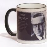 Vasily Smyslov chess mug